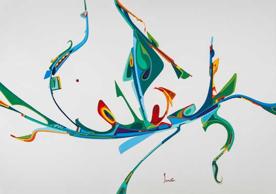 The August Sunrise © by Alex Janvier,1978,acrylic on paper, 39.3 x 55.7 cm. Courtesy of Janvier Gallery. Photo by Don Hall.